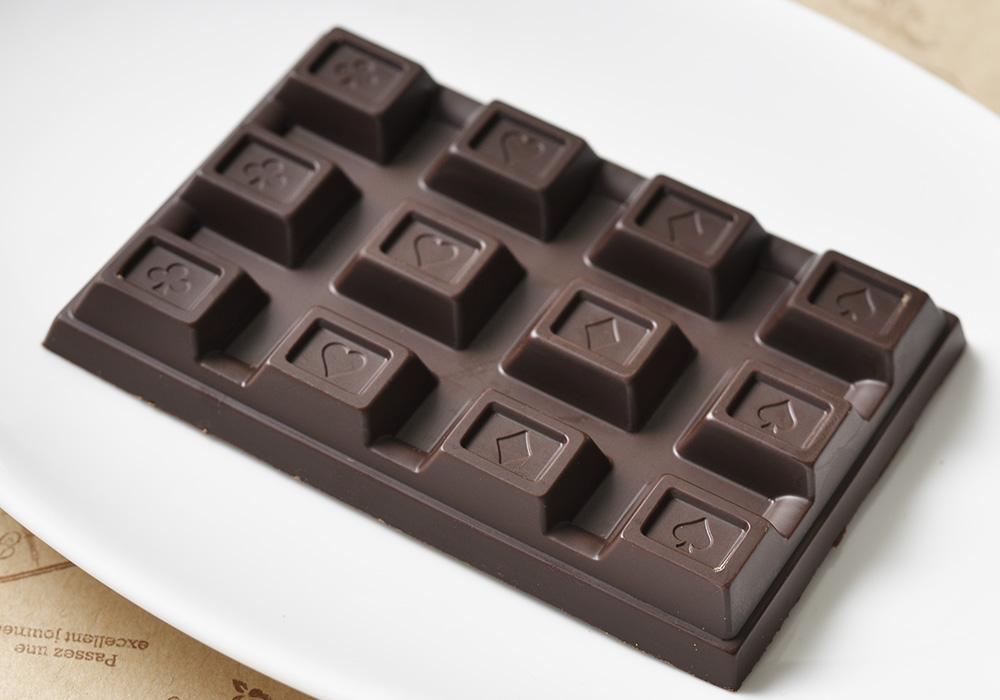 もぐもぐ工房の ミルクフリーチョコレート
