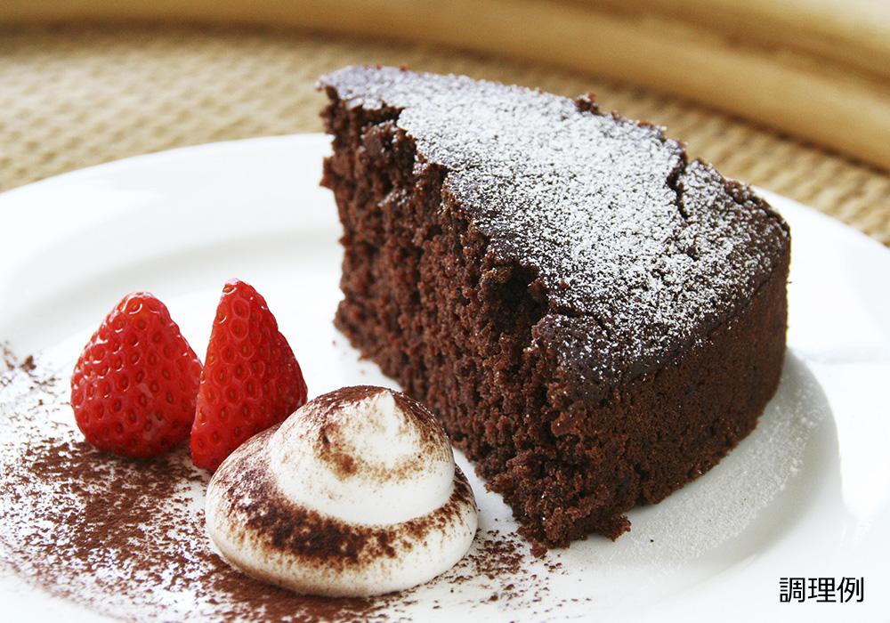 グルテンフリー チョコレートケーキミックス